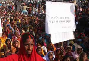 State Women forum meeting