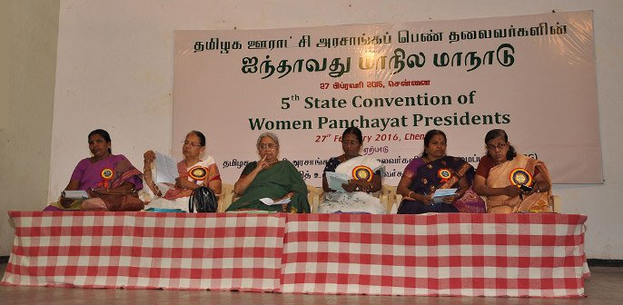 FIFTH STATE LEVEL CONVENTION OF WOMEN PANCHAYAT PRESIDENTS
