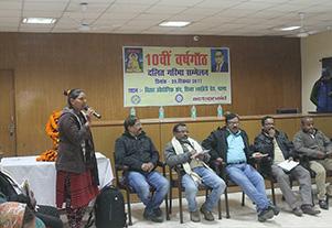Dalit Garima Sammelan