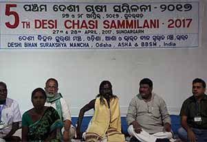 Desi Chasi Sammilani 2017