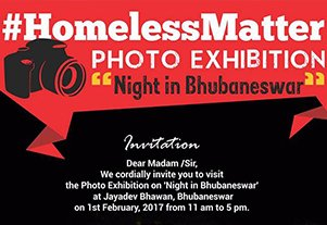 "Photo Exhibition ""Night in Bhubaneswar"