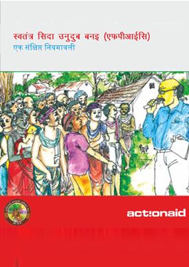 Free Prior Informed Consent Fpic Mundari Actionaidindia