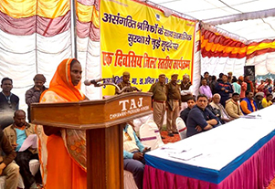 Public Convention on Social Security for unorganised worker